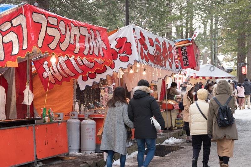 北海道神宮のお祭り
