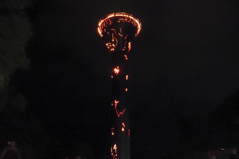 鳩が丘記念緑地にある「和を捧ぐ」という記念モニュメント