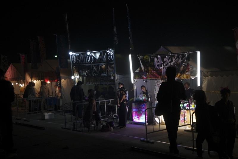 モエレ沼芸術花火で出店されている屋台