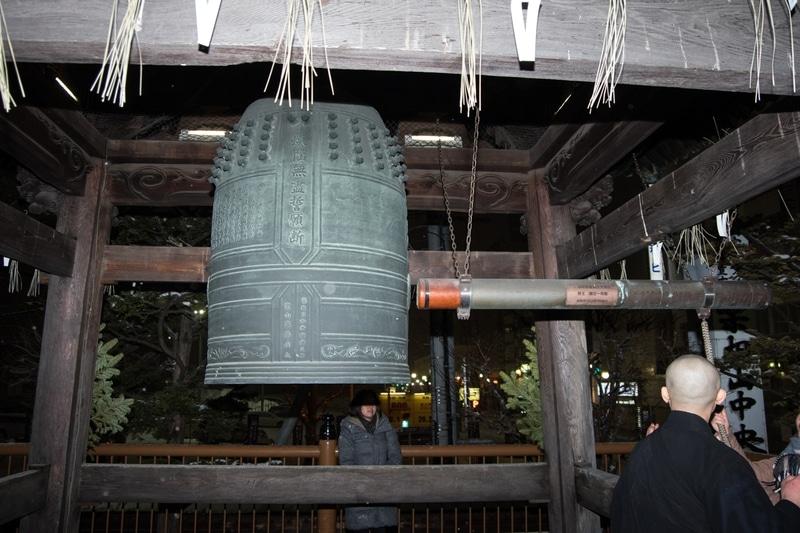 除夜の鐘の鐘撞を体験できる札幌の實相山中央寺のレビュー・感想